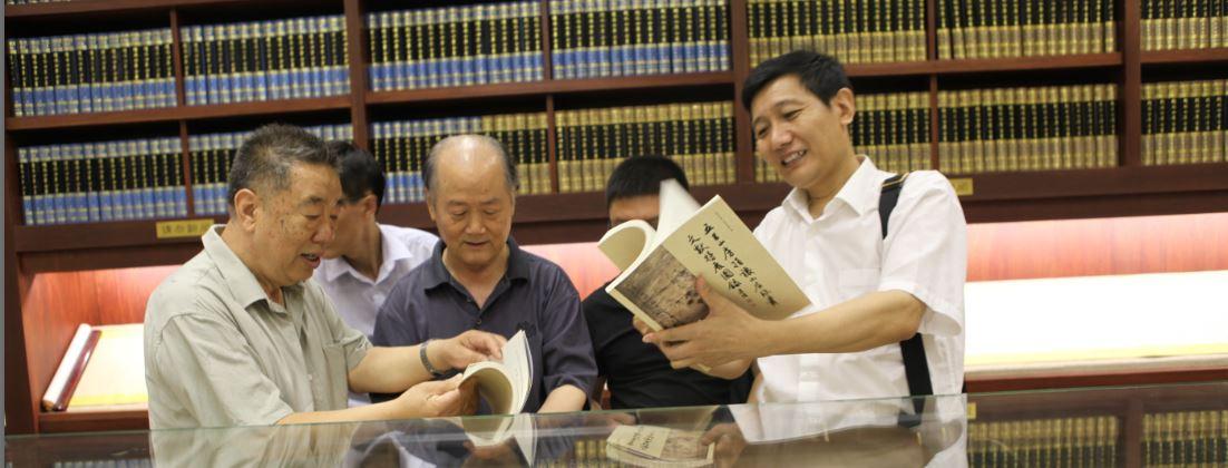 五里山房捐让山左珍贵文献特展成功举办